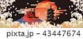 富士山 桜 鳥居のイラスト 43447674