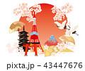 富士山 桜 東京タワーのイラスト 43447676