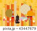 富士山 桜 東京タワーのイラスト 43447679