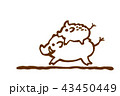 イノシシの親子のイラスト 筆書き 茶色 43450449
