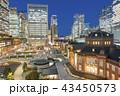 夕暮れに映える花崗岩ビシャン仕上敷石が綺麗東京駅丸の内駅前広場トワイライトTokyoTwilight 43450573
