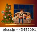 クリスマスツリー 読み 読むのイラスト 43452091