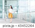 ビジネスウーマン ビジネス 女性の写真 43452264