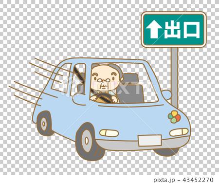 進入高速公路出口的年長司機 43452270