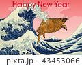 年賀状 猪 亥のイラスト 43453066