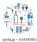 ぶどう酒 ワイン 葡萄酒のイラスト 43456060