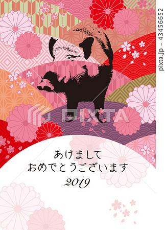 2019年賀状「和モダン」あけおめ 手書き文字スペース空き