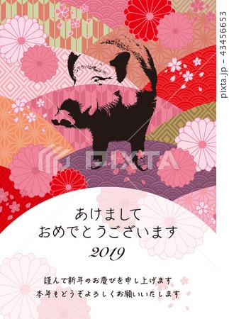 2019年賀状「和モダン」あけおめ 日本語添え書き付き