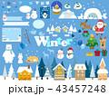 冬1 43457248