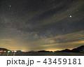 瀬戸内の銀河 43459181