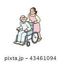 介護 笑顔 シニアのイラスト 43461094