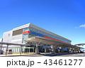 九州佐賀国際空港 / 佐賀県 43461277