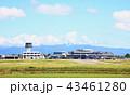 九州佐賀国際空港 / 佐賀県 43461280