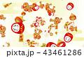 正月 スパイラル ダルマのイラスト 43461286