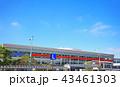 九州佐賀国際空港 / 佐賀県 43461303