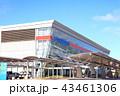 九州佐賀国際空港 / 佐賀県 43461306