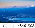 富士山 諏訪湖 眺めの写真 43461508