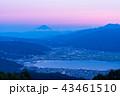 富士山 諏訪湖 眺めの写真 43461510