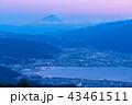 富士山 諏訪湖 眺めの写真 43461511