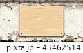 テクスチャ 材質 背景のイラスト 43462514