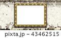 テクスチャ 材質 背景のイラスト 43462515