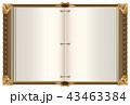書籍 オープン 開けるのイラスト 43463384
