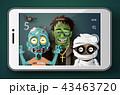 かいじゅう モンスター 妖怪のイラスト 43463720