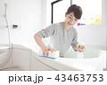 浴室掃除 43463753