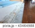 和室のリフォーム 43464988