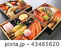 新年のおせち料理 43465620