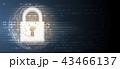 セキュリティ セキュリティー 安全のイラスト 43466137