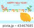 年賀状 亥年 亥のイラスト 43467685