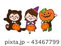 ハロウィン 仮装 子供のイラスト 43467799