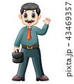 ビジネスマン 実業家 男のイラスト 43469357