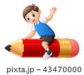 男子生徒 少年 男の子のイラスト 43470000