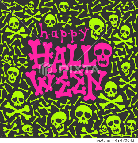 halloween party glow in the dark card 43470043