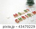 クリスマスツリー サンタクロース サンタさんの写真 43470229