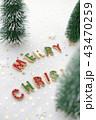 クリスマスツリー サンタクロース 雪だるまの写真 43470259