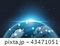 ネットワーク 通信 グローバルのイラスト 43471051