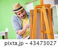 画伯 芸術家 アーティストの写真 43473027