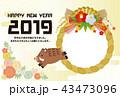 年賀状 年賀 2019のイラスト 43473096