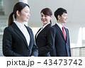 ビジネス 就職活動 女性の写真 43473742