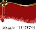 クリスマス背景 43475744