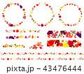 秋 紅葉 フレームのイラスト 43476444