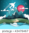 山 川 飛行機のイラスト 43476467