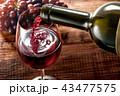 ワインイメージ 43477575