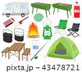 キャンプのイラストセット 43478721