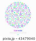 ビジネス 職業 コミュニケーションのイラスト 43479040