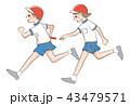 運動会で走る子供のイラスト 43479571