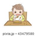 赤ちゃん 離乳食 笑顔のイラスト 43479580